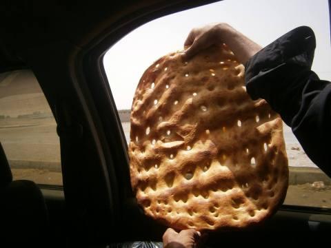 3 Bread
