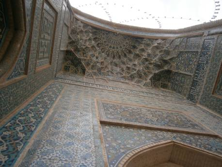 Mosque inside ceiling