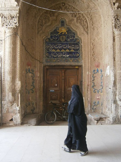 Iran, Kerman Chador woman